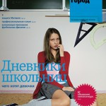 http://pavelsamokhvalov.com/files/gimgs/th-11_4442957281_cec328e38b_o.jpg