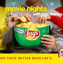 http://pavelsamokhvalov.com/files/gimgs/th-8_Lays_Movie_BAG_KV_landscape.jpg