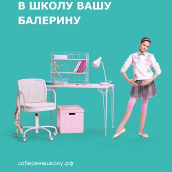 http://pavelsamokhvalov.com/files/gimgs/th-8_M-065-07_Back-to-school_6000x8000_Bal.jpg