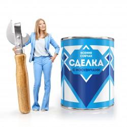 http://pavelsamokhvalov.com/files/gimgs/th-8_sobcak_sgusionka_wip03.jpg